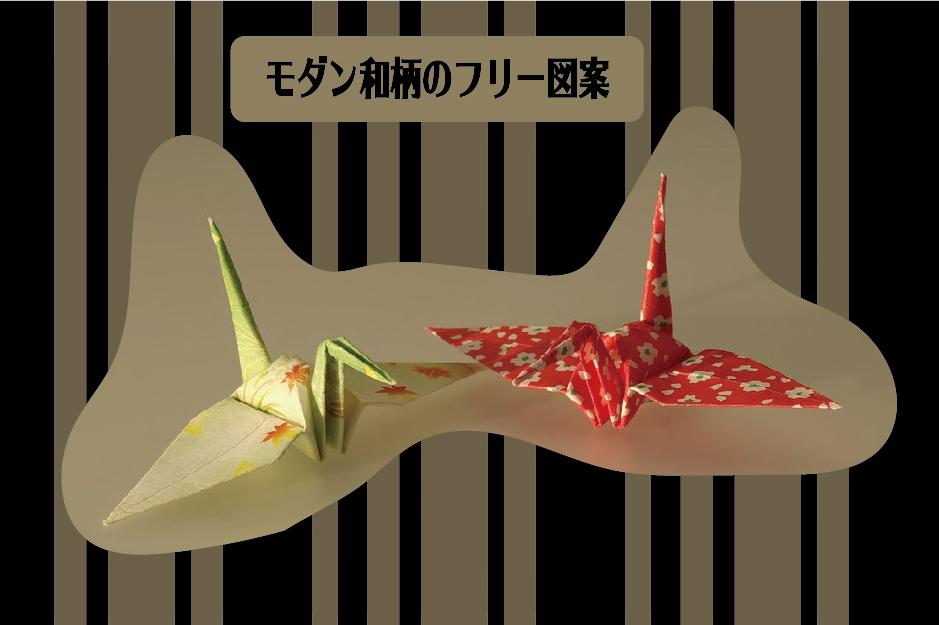 【手描き風水玉柄&鳥ボーダー柄】モダン和柄の無料(フリー)図案【クロスステッチ・編込み柄に】