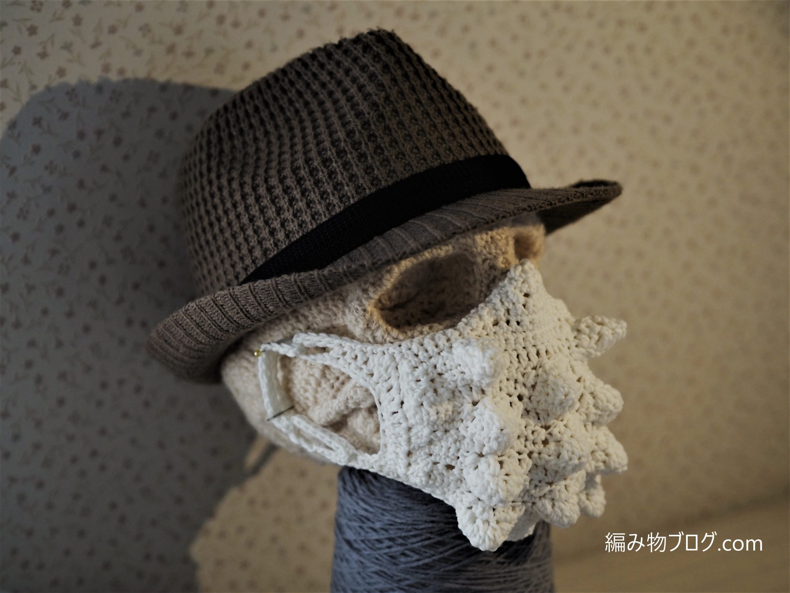 web編み物教室:ボコボコ編地の応用、世紀末マスクを編む