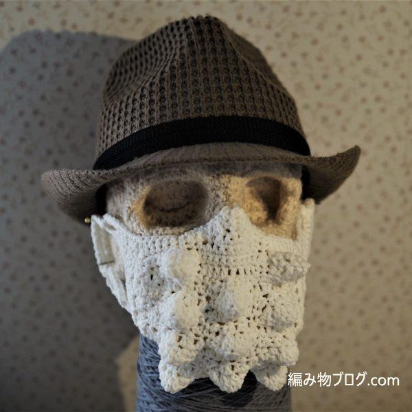 ボコマスク正面