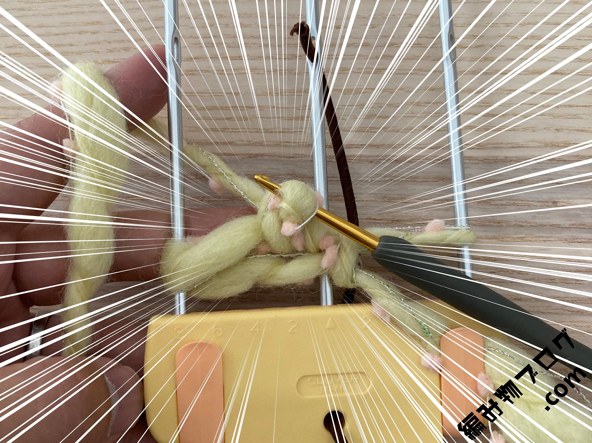 web編み物教室:ヘアピンレースで糸が太い時の対処法