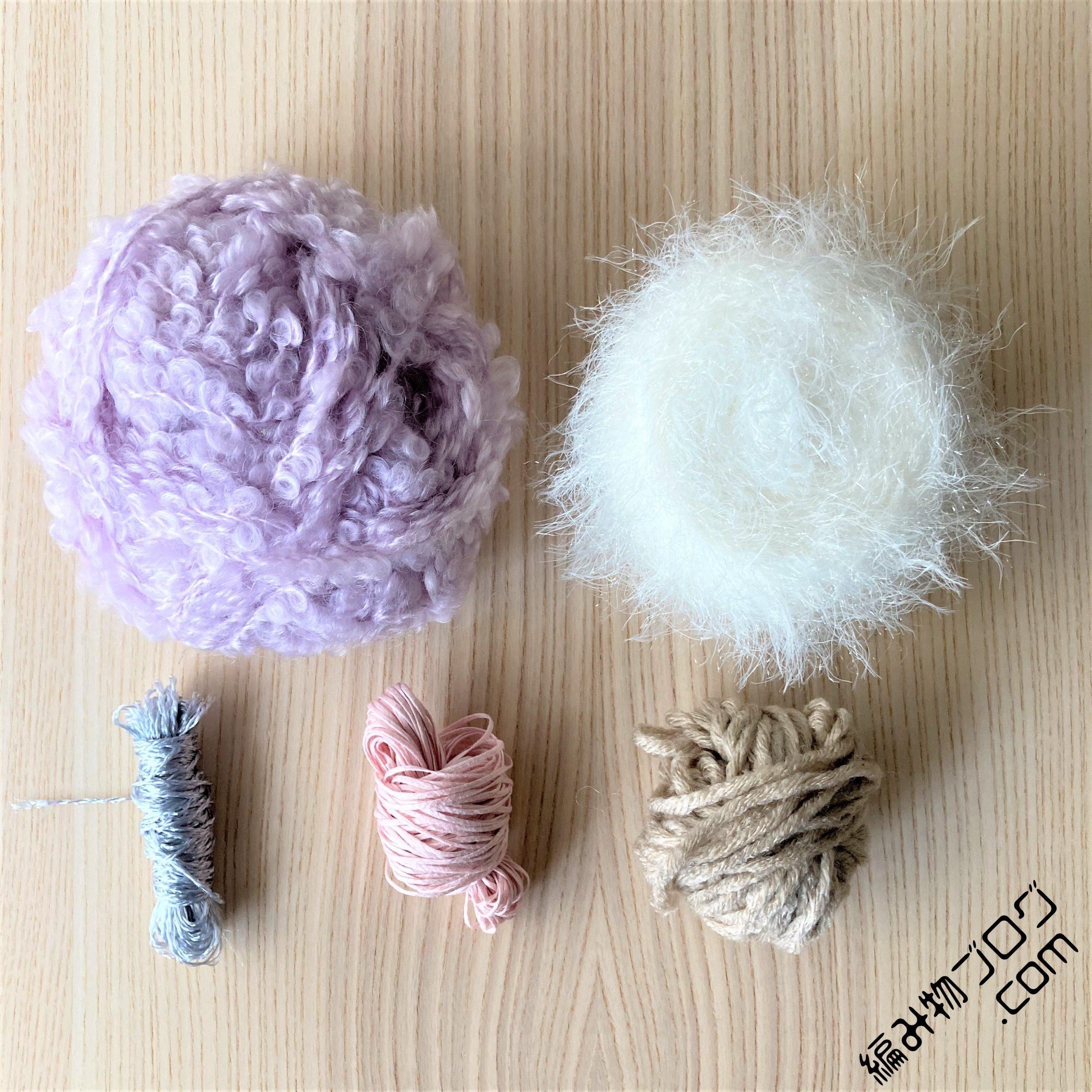 オリジナルヤーン作りませんか?20分で糸在庫からkawaii糸を生み出す方法